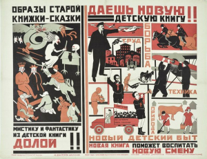 RussianCensoredPast