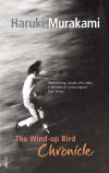 Windupbirdchronicle